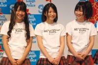 AKB48の(左から)北原里英、横山由依、指原莉乃