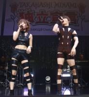 T.M.Revolution西川貴教も登場=高橋みなみファンクラブ会員限定ライブ