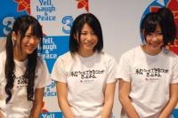 AKB48の指原莉乃