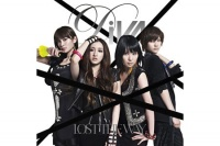 DiVAのシングル「Lost the way」Lost the way【Type-B】