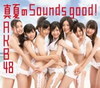 AKB48の26thシングル「真夏のSounds good!」【通常盤/Type-B】