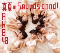 AKB48の26thシングル「真夏のSounds good!」【数量限定生産盤/Type-A】