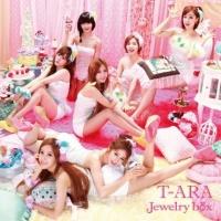 T-ARAの1stアルバム『Jewelry box』(パール盤)
