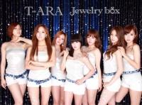 T-ARAの1stアルバム『Jewelry box』(サファイア盤)