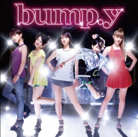 bump.yのシングル「ガラゲッチャ〜GOTTA GETCHA〜」【初回限定盤】