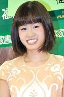 2012年上半期ブレイク女優ランキング 10位 前田敦子