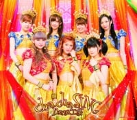 Berryz工房 シングル「cha cha SING」(初回生産限定盤C)