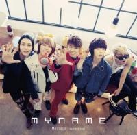 MYNAMEののシングル「Message(Japanese ver.)」.)」【通常盤Type-B】