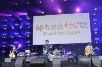 『ap bank fes '12 Fund for Japan』 Spitz