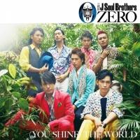 三代目 J Soul Brothersのシングル「0〜ZERO〜」【ジャケットC】