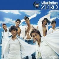 三代目 J Soul Brothersのシングル「0〜ZERO〜」【ジャケットB】