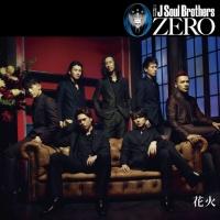 三代目 J Soul Brothersのシングル「0〜ZERO〜」【ジャケットA】