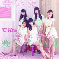 ℃-ute 19thシングル「会いたい 会いたい 会いたいな」(初回生産限定盤C)