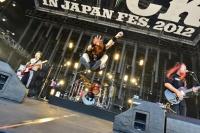 『ROCK IN JAPAN FESTIVAL 2012』1日目の模様 マキシマム ザ ホルモン