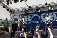 『ROCK IN JAPAN FESTIVAL 2012』1日目の模様 Hemenway