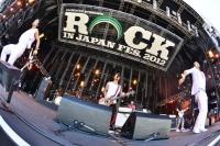 『ROCK IN JAPAN FESTIVAL 2012』1日目の模様 Dragon Ash
