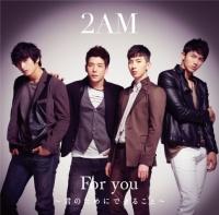 2AMのシングル「For you 〜君のためにできること〜」【初回限定盤B】
