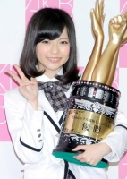 AKB48・島崎遥香第3回 じゃんけん大会の模様 (C)ORICON DD inc.