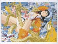 《巨大フジ隊員VSキングギドラ》1993年 (C)AIDA Makoto Courtesy: Mizuma Art Gallery<br>⇒
