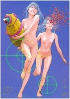 新作《ジャンブル・オブ・100 フラワーズ》より (C)AIDA Makoto Courtesy: Mizuma Art Gallery<br>⇒
