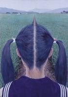 《あぜ道》1991年 (C)AIDA Makoto Courtesy: Mizuma Art Gallery<br>⇒