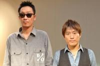 コブクロ (左から黒田俊介、小渕健太郎) (C)ORICON DD inc.