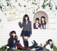 AKB48のシングル「永遠プレッシャー」【Type-C】