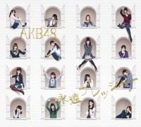 AKB48のシングル「永遠プレッシャー」【Type-A】