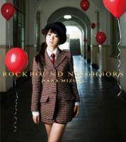 水樹奈々 『ROCKBOUND NEIGHBORS』(初回限定盤CD+DVD)