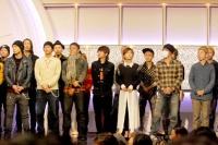 『第63回 NHK紅白歌合戦』リハーサルに参加した<br>白組出演者
