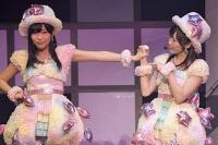 AKB48 20位「アボガドじゃね〜し…」