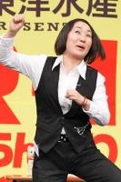 『R-1ぐらんぷり 2013』ファイナリストの田上よしえ