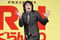 『R-1ぐらんぷり 2013』ファイナリストのアンドーひであき