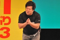 『R-1ぐらんぷり 2013』ファイナリストのプラスマイナス岩橋