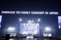 『YG FAMILY CONCERT』(in さいたまスーパーアリーナ)