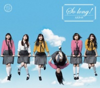 AKB48 30thシングル「So long!」(初回限定盤type-B)