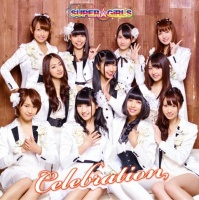 SUPER☆GiRLSのアルバム『Celebration』【CDのみ】