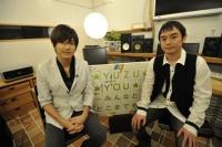 『ゆず WOWOWスペシャル YUZU YOU 〜みんなと、どこまでも〜』より