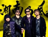 湘南乃風 (左から)HAN-KUN、RED RICE、若旦那、SHOCK EYE