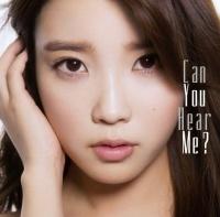 IUのアルバム『CanYou Hear Me?』【通常盤】
