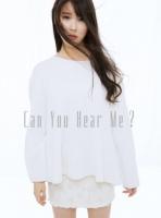 IUのアルバム『CanYou Hear Me?』【初回盤】