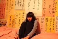 二階堂ふみ  (C)2011「ヒミズ」フィルムパートナーズ