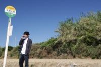 高良健吾&関めぐみ 映画『県庁おもてなし課』インタビュー(C)2013 映画「県庁おもてなし課」製作委員会