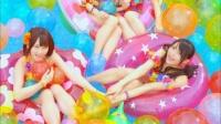 AKB48 31stシングル「さよならクロール」MVカット