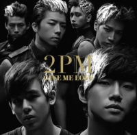 2PMのシングル「GIVE ME LOVE」【通常盤】