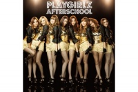 AFTERSCHOOLのアルバム『PLAYGIRLZ』【CD ONLY】