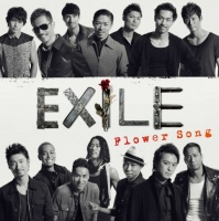 EXILEのシングル「Flower Song」【CDのみ】
