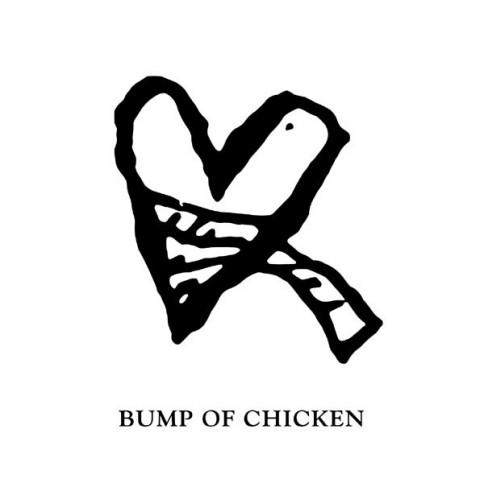 BUMP OF CHICKEN シングル<br> 「アルエ」(2004年3月31日発売)