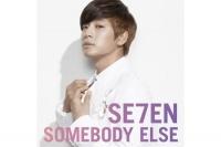 SE7ENのシングル「SOMEBODY ELSE」【通常盤】