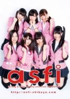 『全国「あまちゃん」マップ!あなたの町おこしキャンペーン』<br>東京都代表\r asfi(アスフィ)